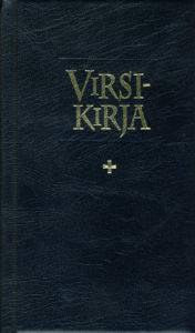 Virsikirja (kirkkovirsikirja KV966S, 12x20 cm, nuotillinen, soinnutettu, musta taipuisa keinonahkakansi)