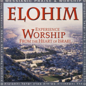 Elohim - Experience Worship From The Heart Of Israel CD
