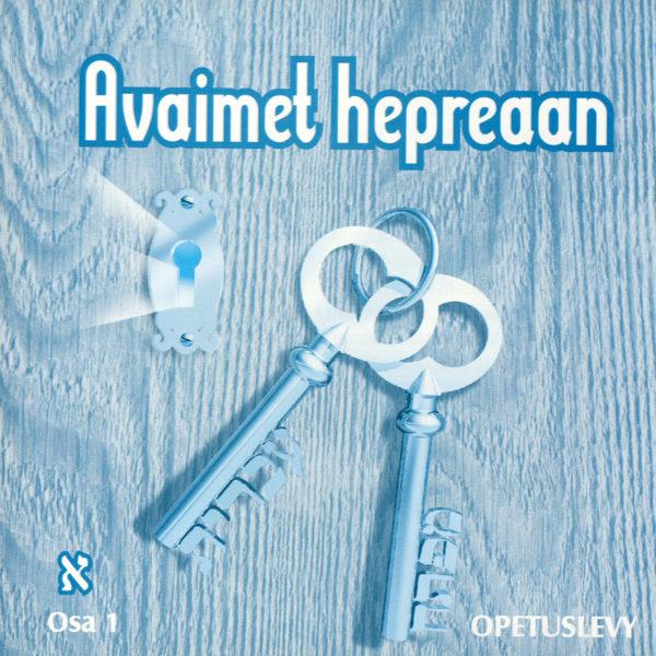 Avaimet hepreaan CD