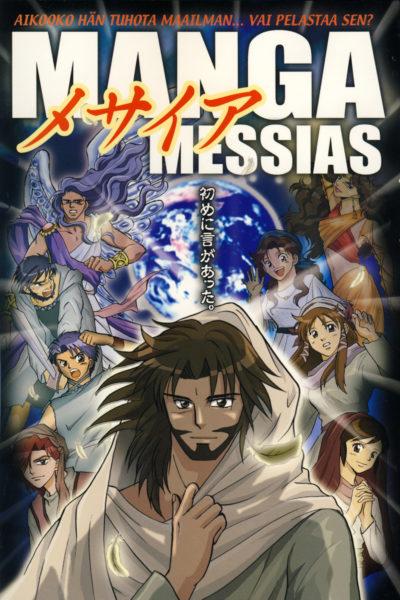 Manga Messias -Raamattu