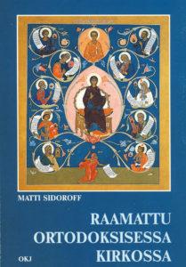 Raamattu ortodoksisessa kirkossa