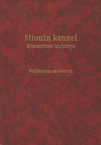 Siionin kannel, neliääninen sävelmistö -nuottikirja