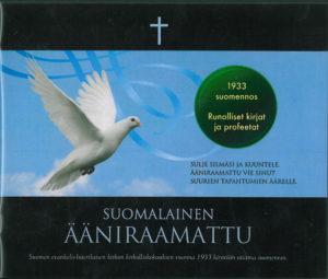Suomalainen ääniraamattu: 1933 suomennos, runolliset kirjat ja profeetat CD