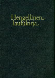 Hengellinen laulukirja -nuottikirja (musta)