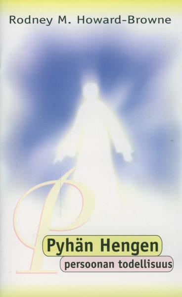 Pyhän Hengen persoonan todellisuus