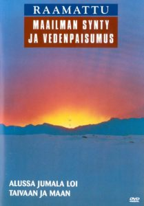 Maailman synty ja vedenpaisumus / Raamattu DVD
