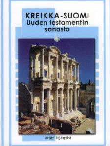 Kreikka-suomi Uuden testamentin sanasto