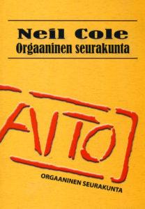 Orgaaninen seurakunta