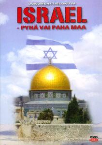 Dokumenttielokuva: Israel - Pyhä vai paha maa DVD
