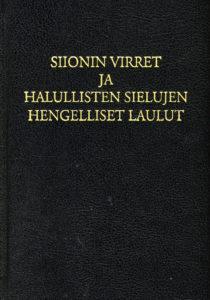 Siionin virret ja halullisten sielujen hengelliset laulut