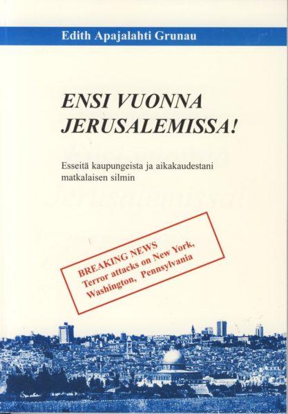 Ensi vuonna Jerusalemissa