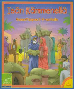 Isän kämmenellä -raamattuopas 3-6-vuotiaille 1 kevät