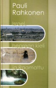 Israel, heprean kieli ja Raamattu