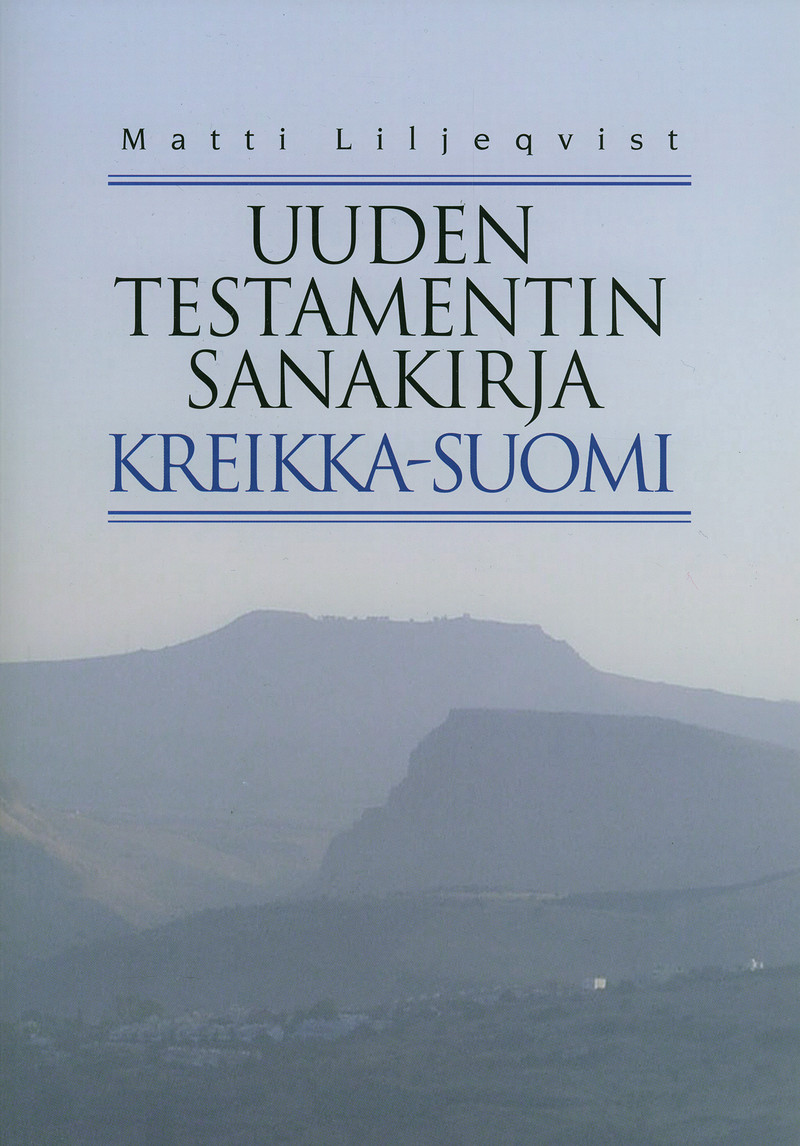 Uuden Testamentin Kirjat