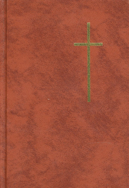 Raamattu (Biblia), ruskea, taskukoko tekonahka (110x150 mm)