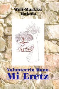 Volunteerin runo - Mi Eretz