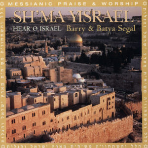 Sh´Ma Israel - Hear O Israel CD