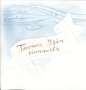 Taivaan Isän siunausta -kortti (kaksiosainen)