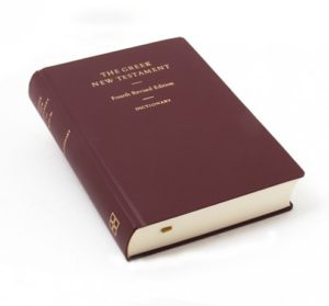 The Greek New testament & dictionary
