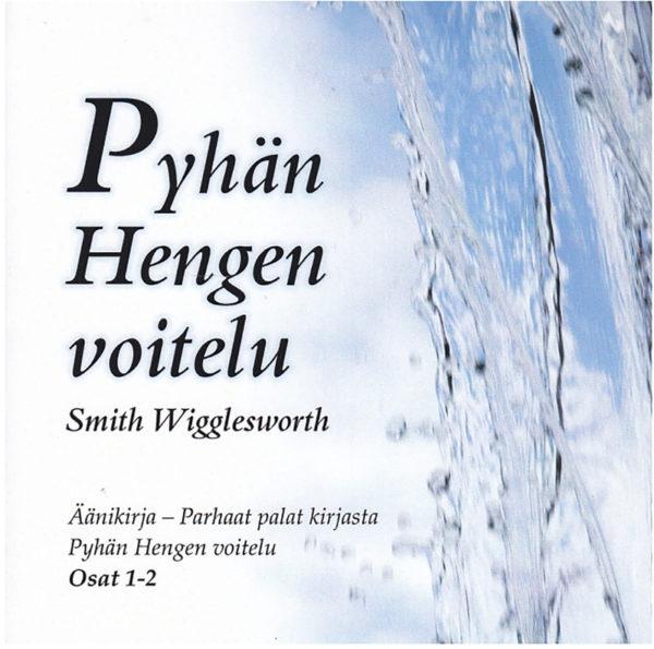 Pyhän Hengen voitelu - äänikirja osat 1-2 CD