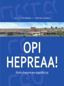 Opi hepreaa! - Nykyheprean oppikirja