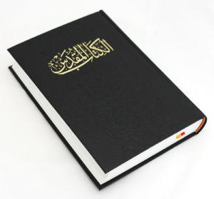 Arabiankielinen Raamattu