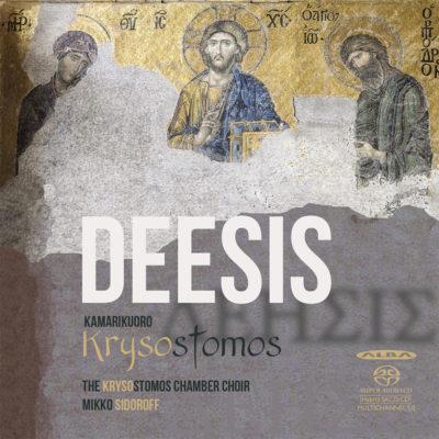 Deesis CD