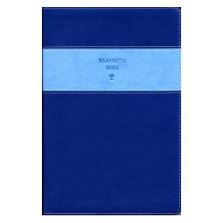 Suomi - englanti Raamattu (sininen)