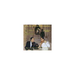 Jerusalemin kaduilla CD