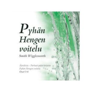 Pyhän Hengen voitelu - äänikirja osat 3-4 CD