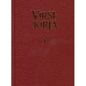 Virsikirja (kirkkovirsikirja KV941S,12x20 cm, soinnutettu, viininpunainen