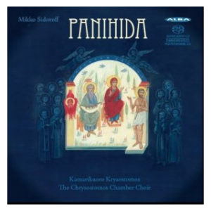 Panihida CD