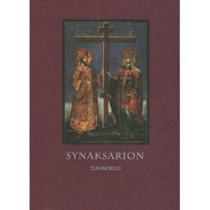 Synaksarion Toukokuu