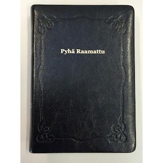 Pyhä Raamattu johdannoin 33/38 (musta, keskikoko, vetoketju)