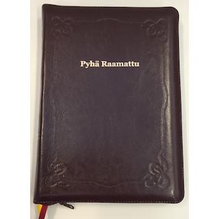 Pyhä Raamattu johdannoin 33/38 (viininpunainen, keskikoko, vetoketju)