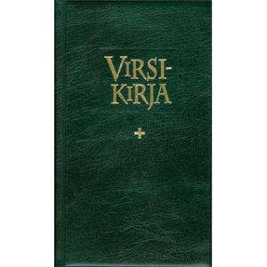 Virsikirja (kirkkovirsikirja KV965S, 12x20 cm, soinnutettu, taipuisat muovikannet, 2 lukunauhaa)