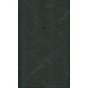 Virsikirja (kirkkovirsikirja, musta, uudistettu)