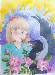 Roosa ja Valdemar