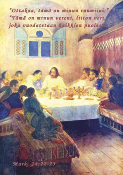 Postikortti, Jeesus asettaa ehtoollisen