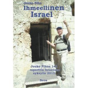 Ihmeellinen Israel