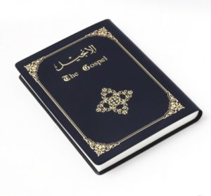 Arabia-englanti Uusi testamentti