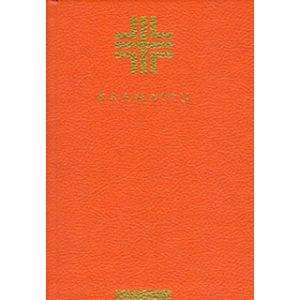 Jumalan Kansan Pyhä Raamattu selityksin, oranssi