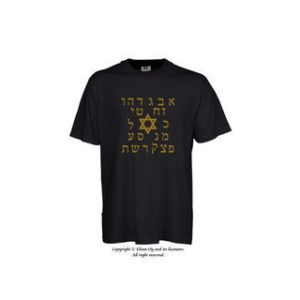 T-paita-Heprean aakkoset (M)