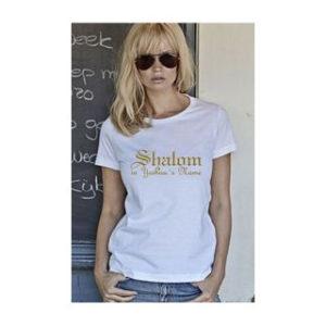 Naisten t-paita-Shalom in Yeshua's Name (XXL)