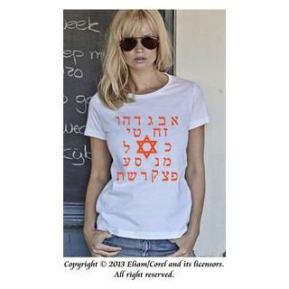 Naisten t-paita-Heprean aakkoset (S)