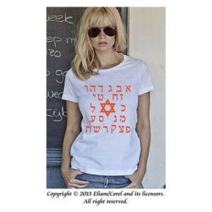 Naisten t-paita-Heprean aakkoset (XL)