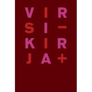 Virsikirja (taskuvirsikirja + Katekismus, 96x140 mm, kovakantinen, tummanpunainen)