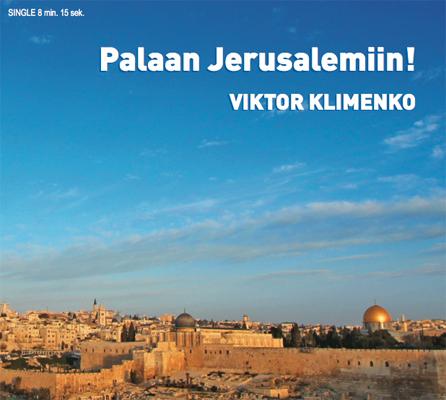 Palaan Jerusalemiin! CD Single