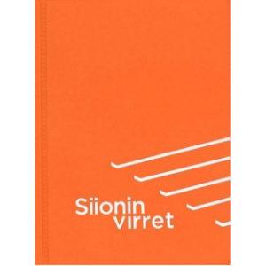 Siionin virret (oranssi, nuottipainos, isotekstinen)