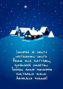 Joulukortti (Lempeä ja hento...)